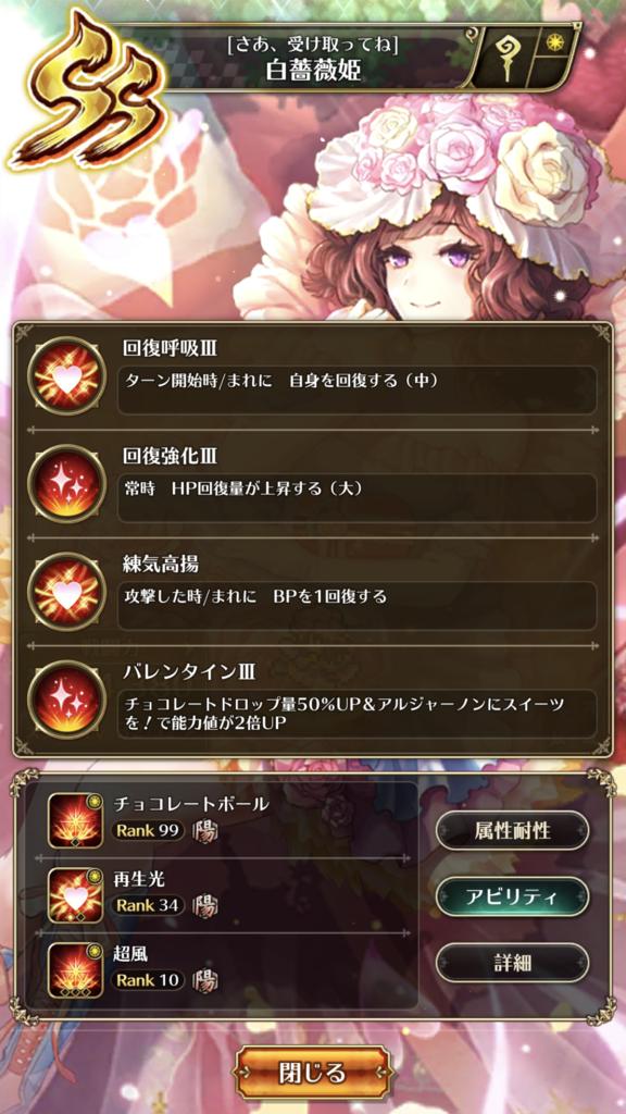 f:id:shinku666:20190205143914p:plain