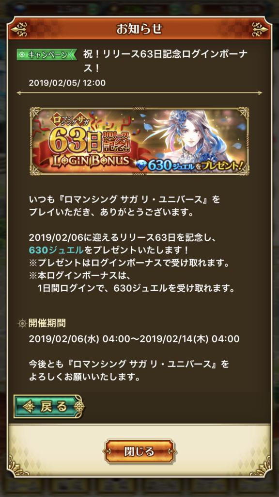 f:id:shinku666:20190205150139p:plain