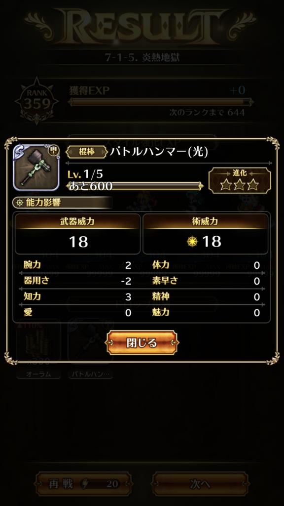 f:id:shinku666:20190211180949p:plain