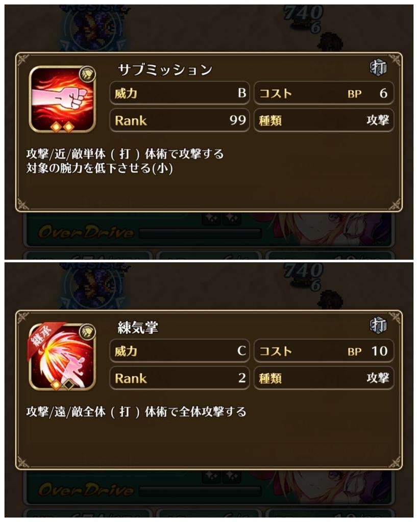 f:id:shinku666:20190211183519j:plain