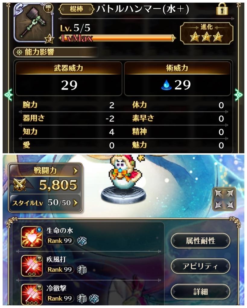 f:id:shinku666:20190212160919j:plain