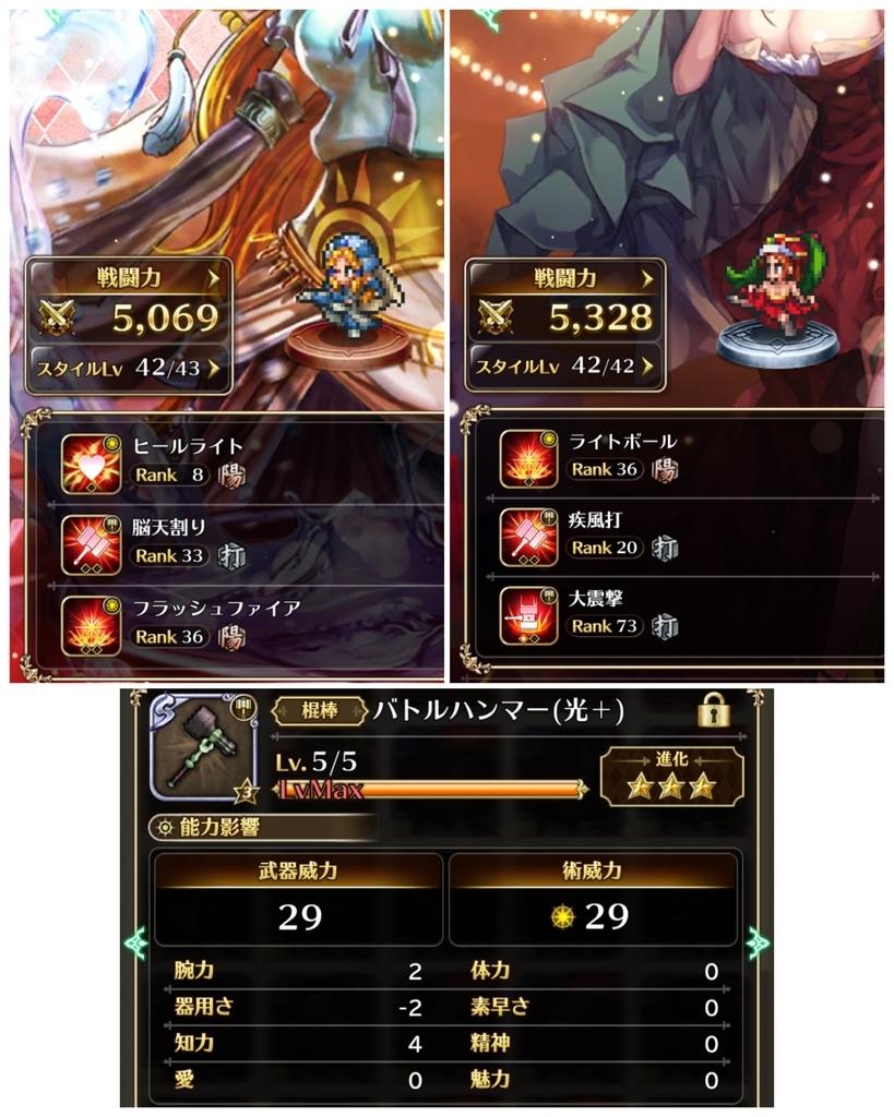 f:id:shinku666:20190212163102j:plain