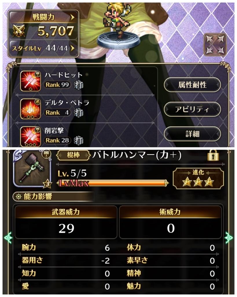 f:id:shinku666:20190212165240j:plain