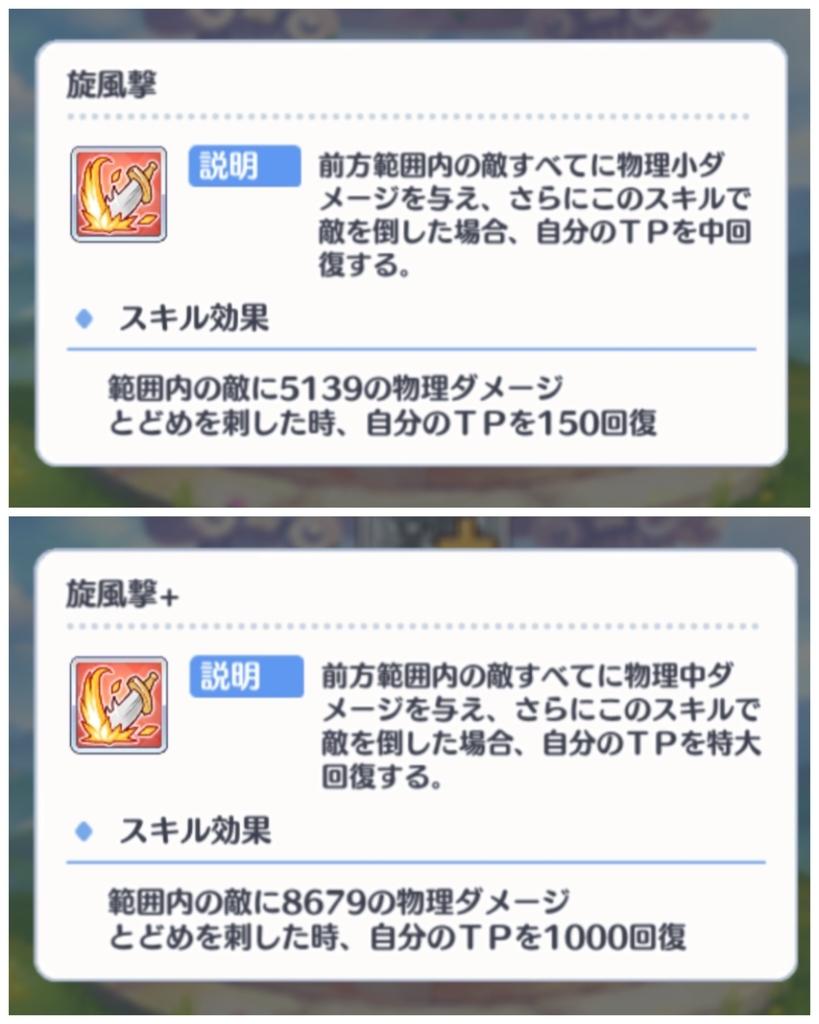 f:id:shinku666:20190224200408j:plain