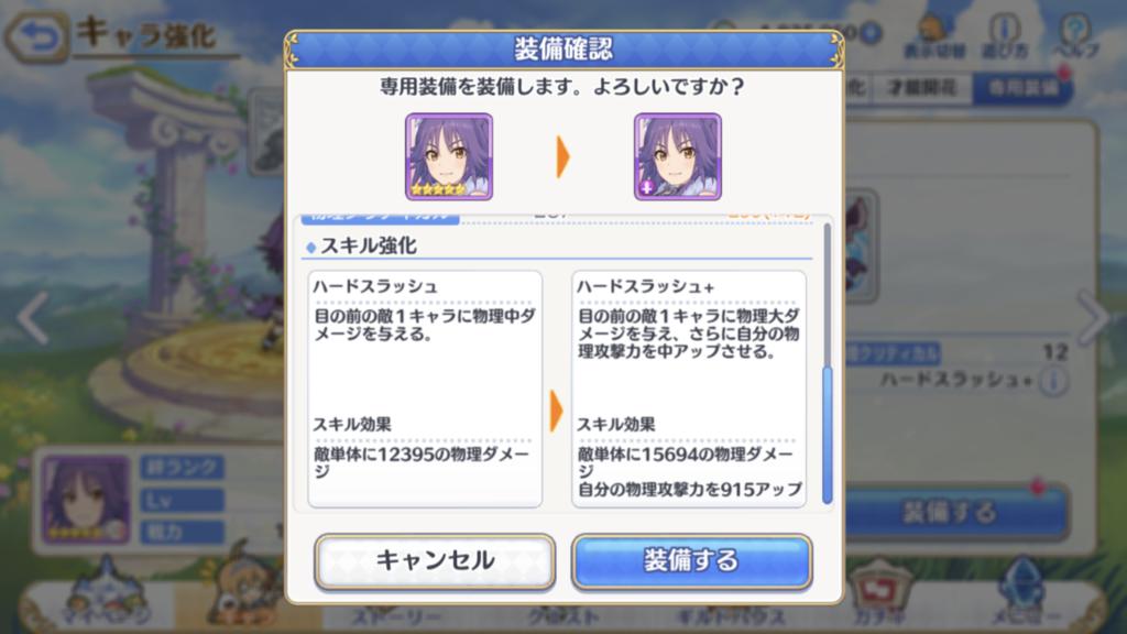 f:id:shinku666:20190302115438p:plain