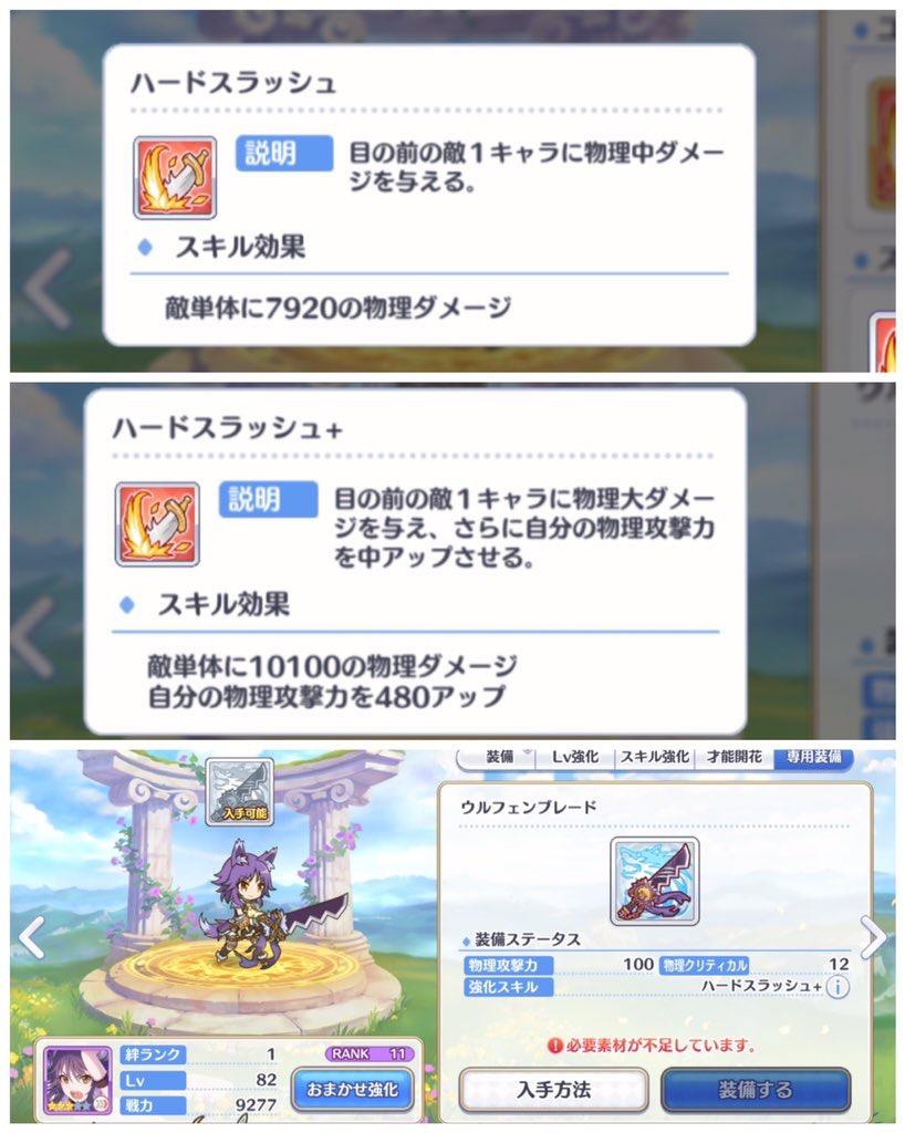 f:id:shinku666:20190302121401j:plain