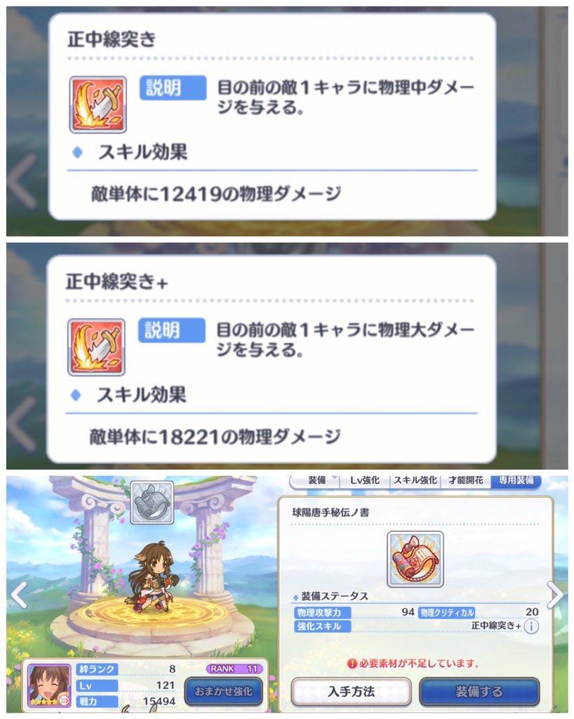 f:id:shinku666:20190302121433j:plain