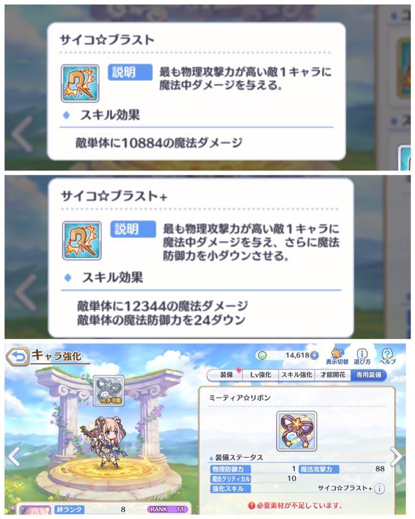 f:id:shinku666:20190302121506j:plain