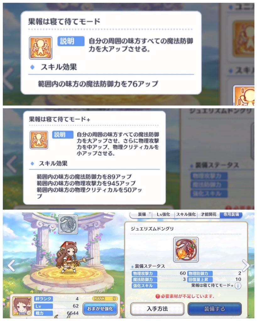 f:id:shinku666:20190302121538j:plain