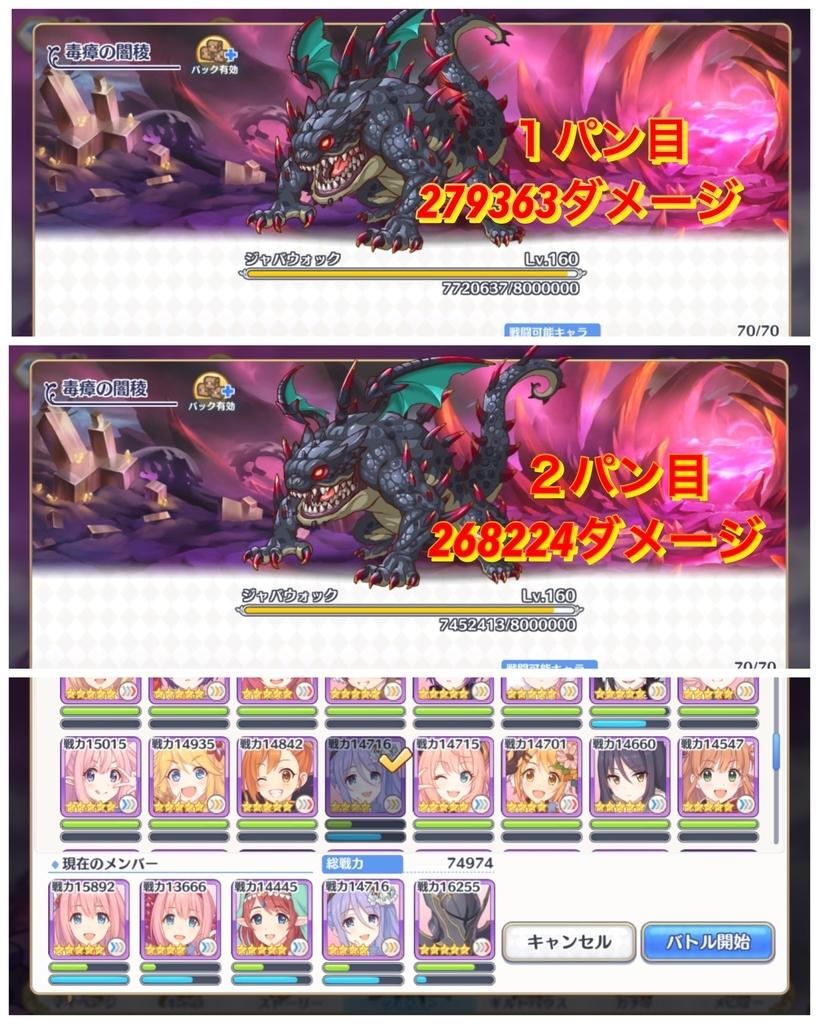 f:id:shinku666:20190303132215j:plain