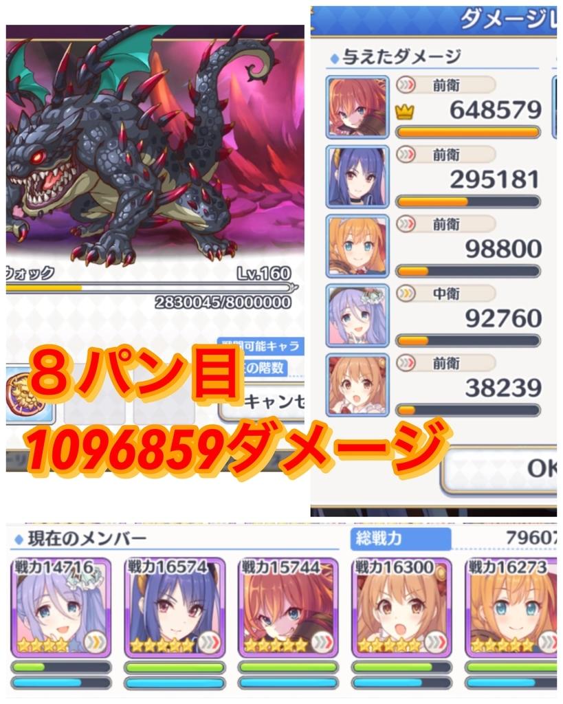 f:id:shinku666:20190303132614j:plain