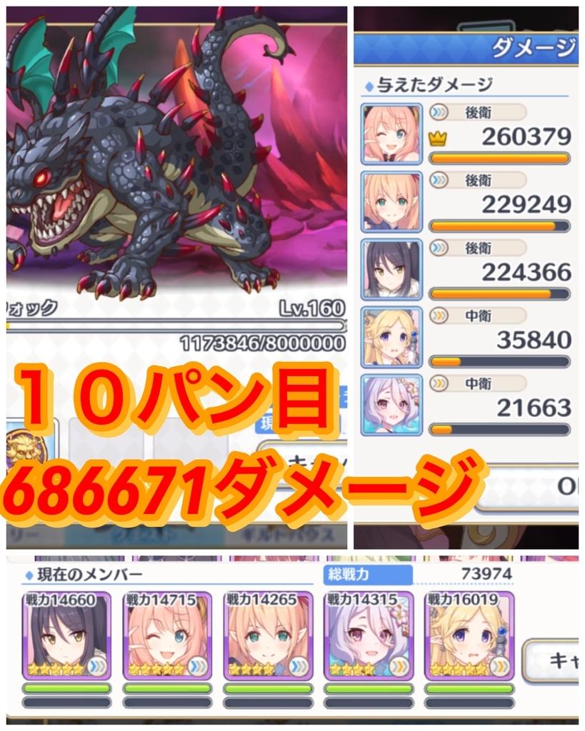 f:id:shinku666:20190303132809j:plain