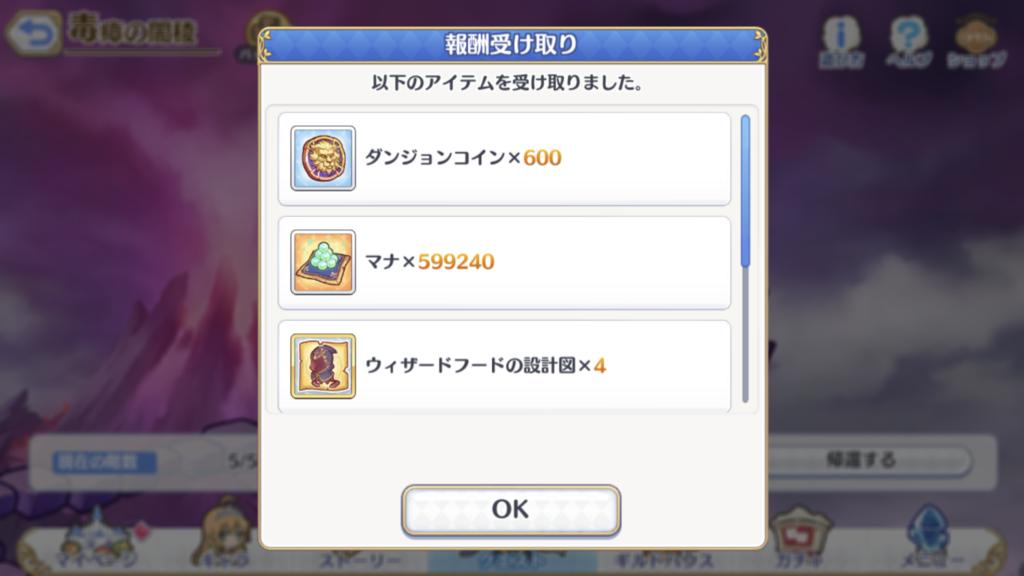 f:id:shinku666:20190303141504p:plain