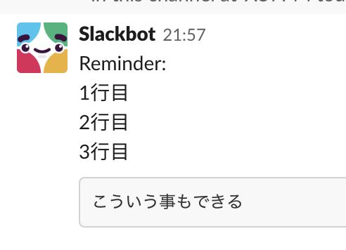 f:id:shinkufencer:20190410220058p:plain
