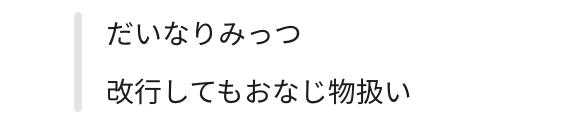 f:id:shinkufencer:20190416093321p:plain