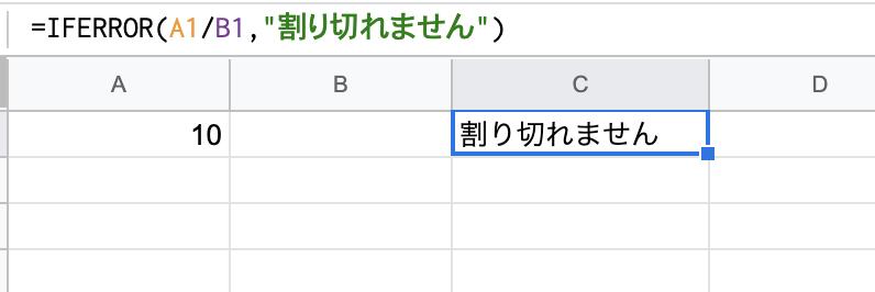 f:id:shinkufencer:20190903000941p:plain