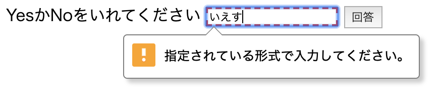 f:id:shinkufencer:20190925132610p:plain