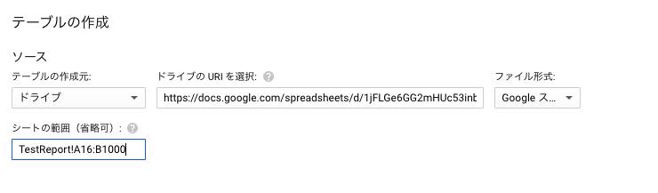 f:id:shinkufencer:20200210082831p:plain