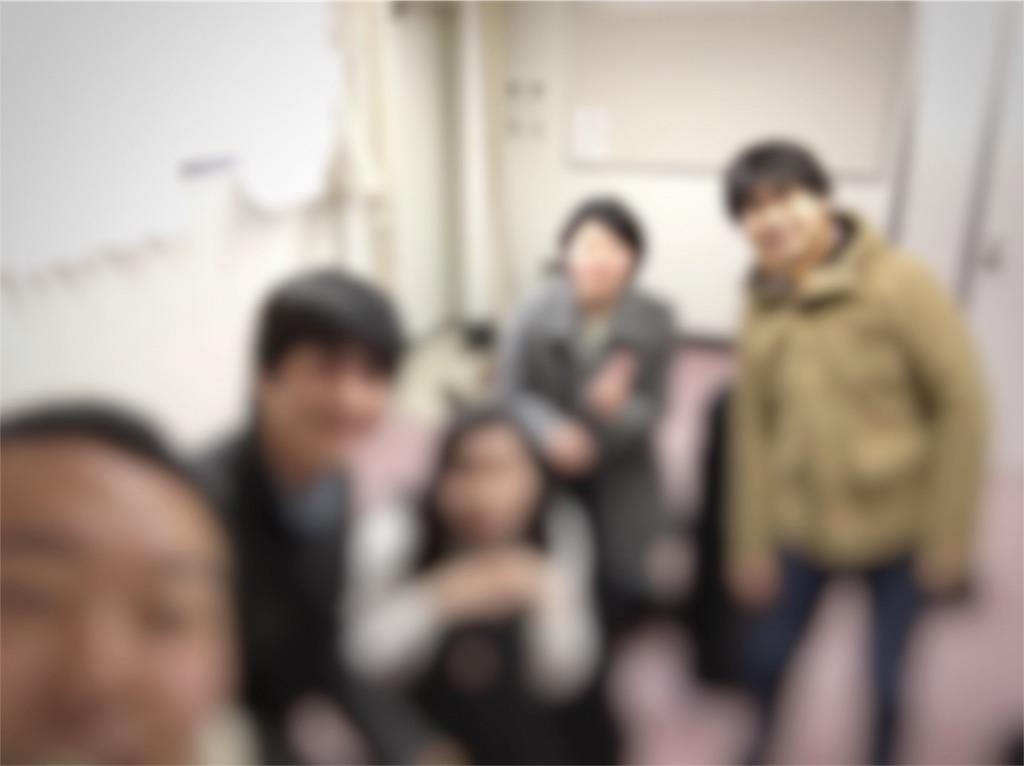f:id:shinkyo-wind:20170326125307j:image