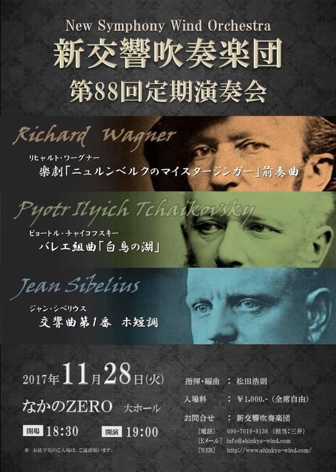 f:id:shinkyo-wind:20180214210230j:plain