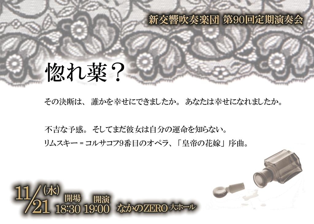 f:id:shinkyo-wind:20181114075134j:plain