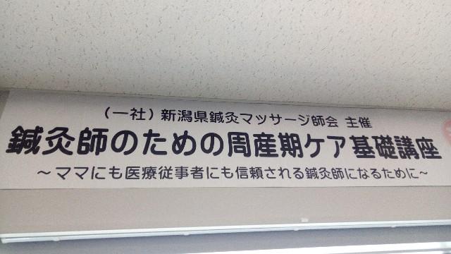 f:id:shinkyu_enishi:20190827180801j:image