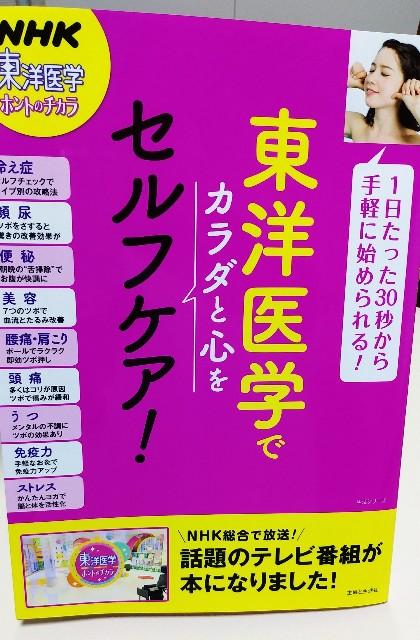 f:id:shinkyu_enishi:20200304171948j:image