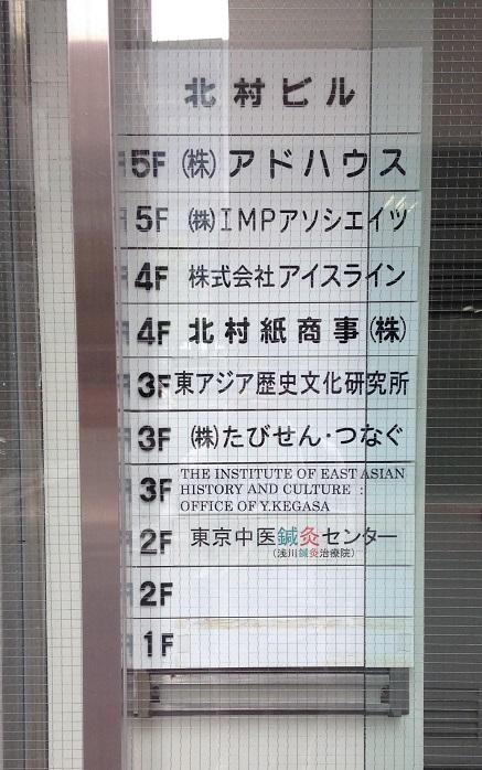 f:id:shinkyusenta:20180523143545j:plain