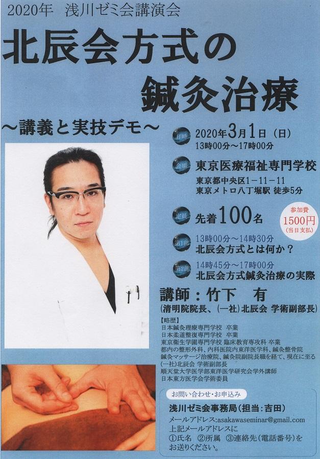 f:id:shinkyusenta:20200203172714j:plain