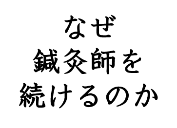f:id:shinkyushi:20170620234442p:plain