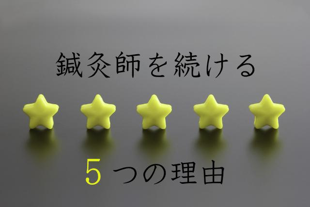 f:id:shinkyushi:20180915223918p:plain