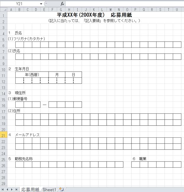 f:id:shinmai_papa:20190711144335p:plain