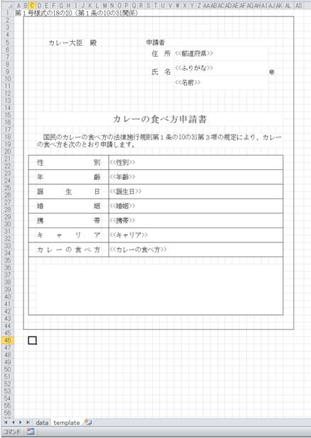 f:id:shinmai_papa:20191119171723p:plain