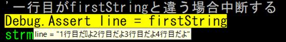 f:id:shinmai_papa:20200419122232p:plain
