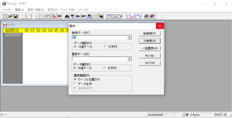 f:id:shinmai_papa:20200419122235p:plain