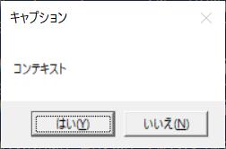 f:id:shinmai_papa:20200719000620p:plain