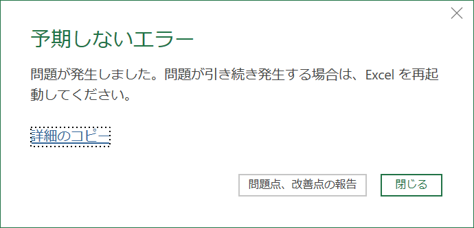f:id:shinmai_papa:20200914091536p:plain