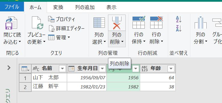 f:id:shinmai_papa:20200914091547p:plain
