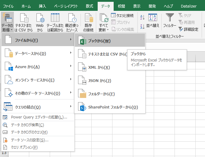 f:id:shinmai_papa:20200914092025p:plain