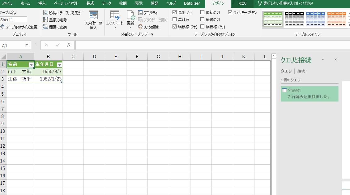 f:id:shinmai_papa:20200914092152p:plain