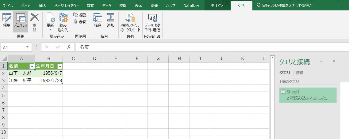 f:id:shinmai_papa:20200914092218p:plain