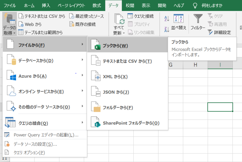f:id:shinmai_papa:20200915150949p:plain