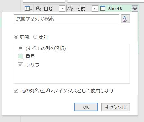f:id:shinmai_papa:20200915151015p:plain