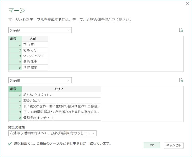 f:id:shinmai_papa:20200915151101p:plain