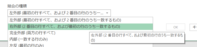 f:id:shinmai_papa:20200915151125p:plain