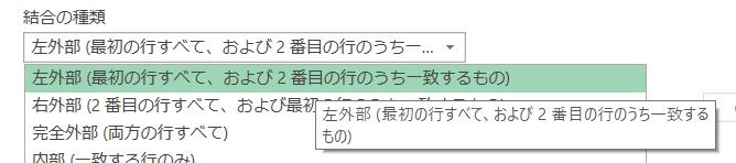 f:id:shinmai_papa:20200915151128p:plain