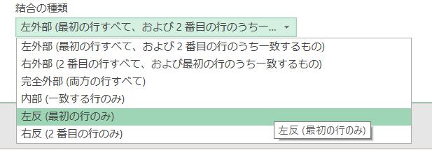 f:id:shinmai_papa:20200915151131p:plain