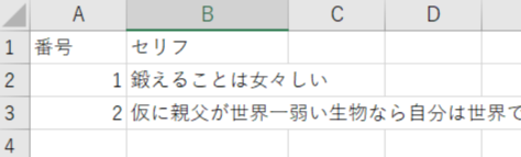f:id:shinmai_papa:20200915151210p:plain