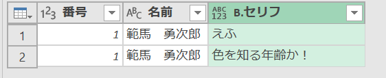 f:id:shinmai_papa:20200915151213p:plain