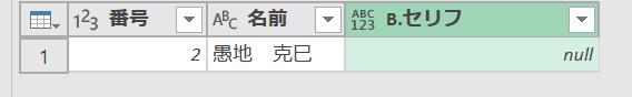 f:id:shinmai_papa:20200915151224p:plain